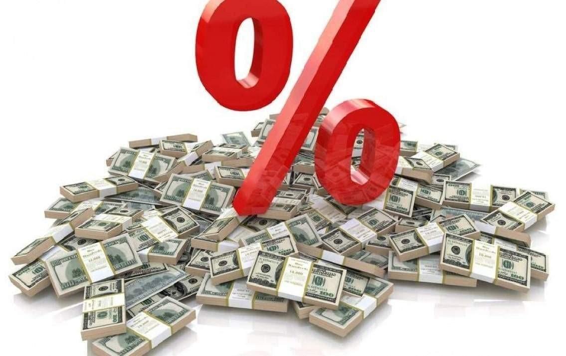 проценты по займу в евро